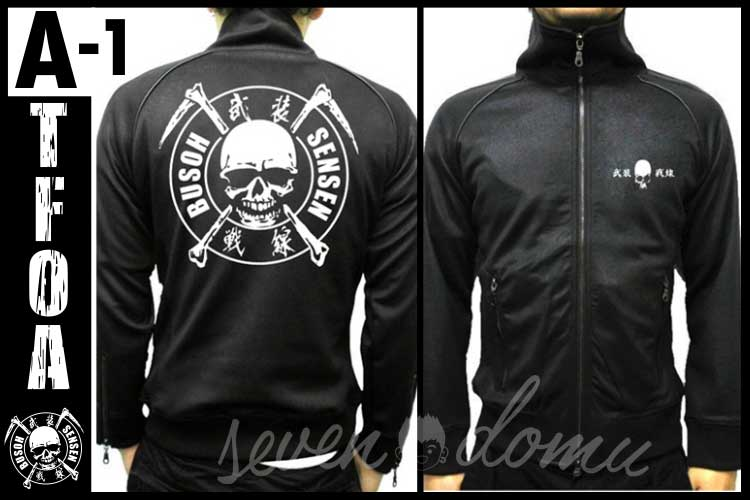A1-Jaket-Crows-Zero-TFOA-3rd-Generation