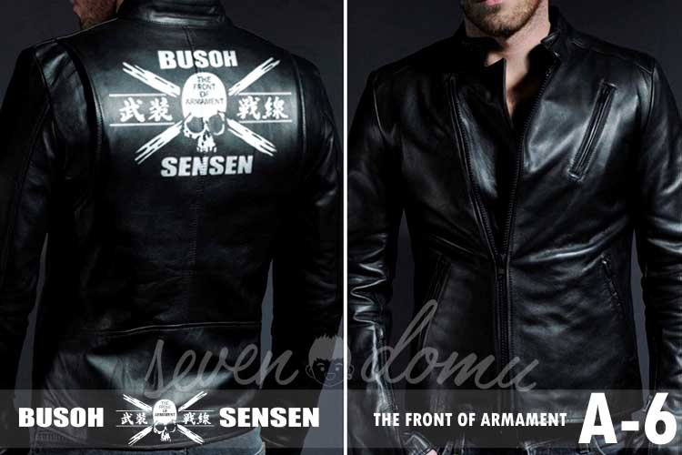 A6-Jaket-Kulit-TFOA-4th-Generation