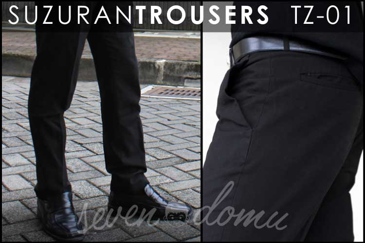 TZ-01-celana-panjang-crows-zero-suzuran-trousers