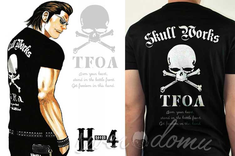 H4-T-Shirt-Crows-Zero---The-Front-Of-Armament
